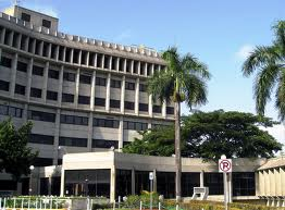 Puerto Rico Courthouse