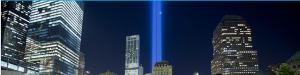 9-11_tribute_inlights