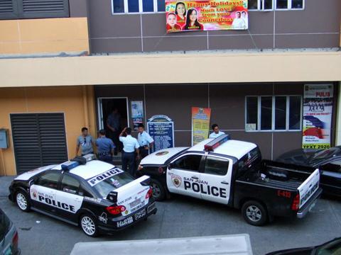san_juan_police