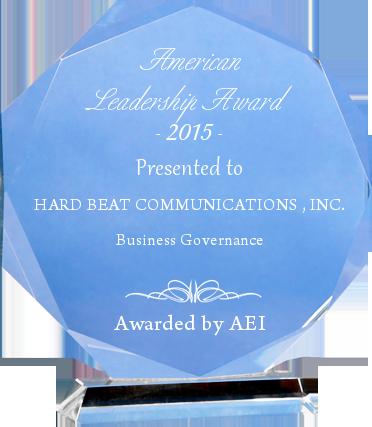 HBC-AEI-award