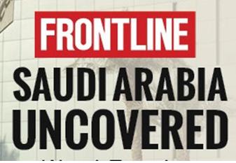 PBS-docu-on-saudi-arabia