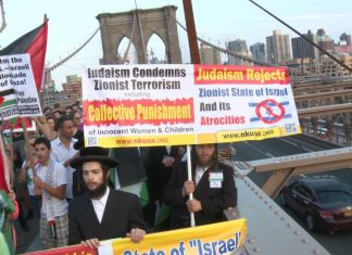 Th-Rabbis-Intifada-by-Heather-Tenzer