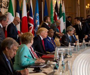 G-7-MEETING
