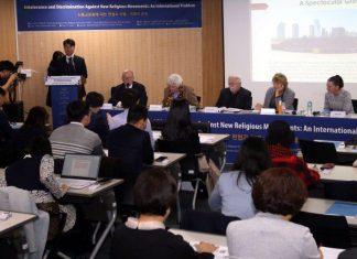 seminar-on-religious-persecution-in-south-korea