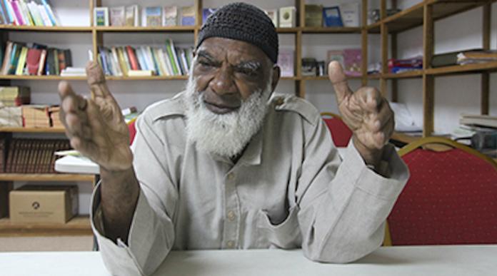 Imam-Nazim-Mohammed-trinidad