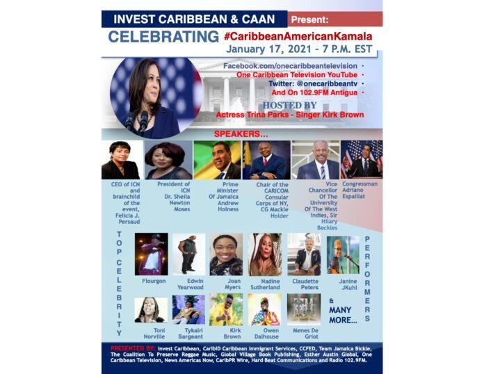 caribbean-inauguration-party-kamala