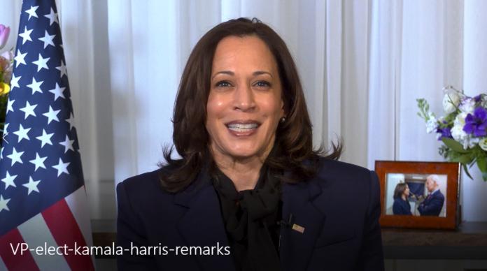 screen-grab-vp-elect-kamala-harris-caribbean-american-remarks-ICN
