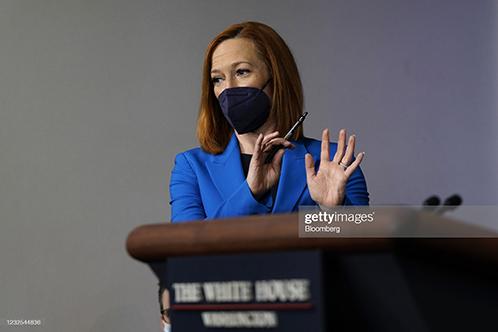 biden-white-house-press-secretary